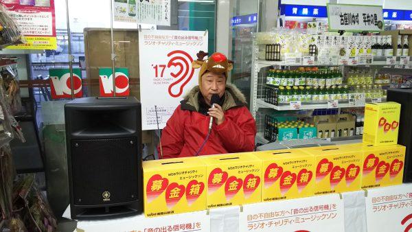 オークワ串本町店