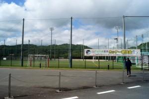 紀美野町スポーツ公園多目的人工芝グラウンド