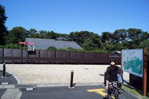 この先、トルコ記念館や樫野崎灯台などがある..中川アナ