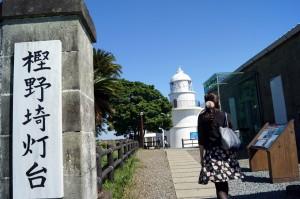 樫野崎灯台、中川アナ