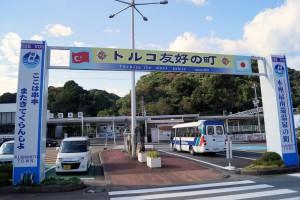 トルコとの友好の町一色のJR串本駅前