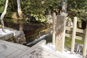 奥之院の水行場