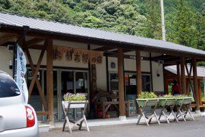 道の駅滝ノ拝太郎