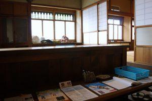 中川邸・入口の受付