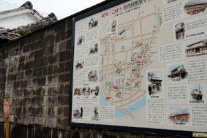 大きな寺内町散策マップ