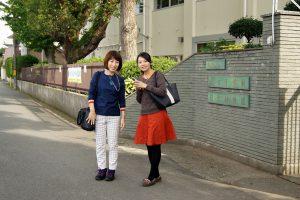 日方小学校前