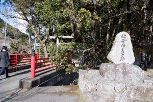 稲葉根王子への赤い橋