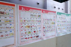 ぷるぷるフルーツカレンダー展示(ぷる博)