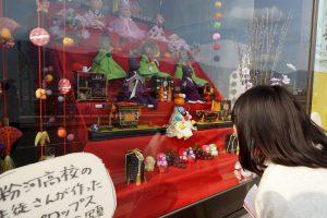 ぷるぷるハウスのひな人形(粉河とんまか雛通り)