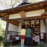 丸高稲荷神社に参拝