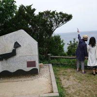 日本地図で見る本州最南端