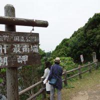本州最南端・吉野熊野国立公園
