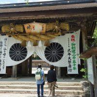 熊野本宮大社本殿へ