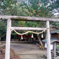稲葉根王子神社