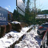 金剛峯寺前駐車場の積雪