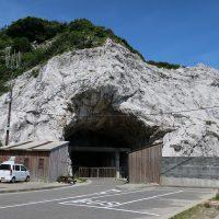 白い岩と洞窟
