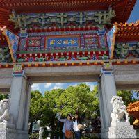 徐福公園入口