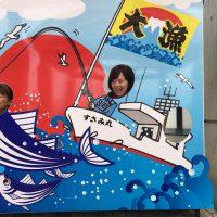 ケンケン漁顔出しボード