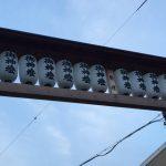 3連休と台風と県文ライブ(170916)
