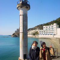 和歌浦の廃灯台
