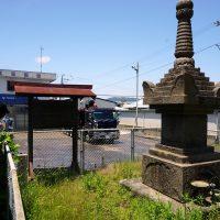 野田の宝筐印塔