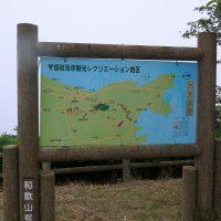西山観光マップ