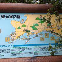 美浜町観光マップ