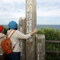 岬の先端まで来た女子2人
