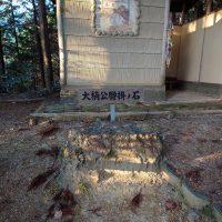 休憩所と大楠公腰掛の石