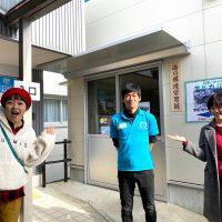 平井館長と女子2人