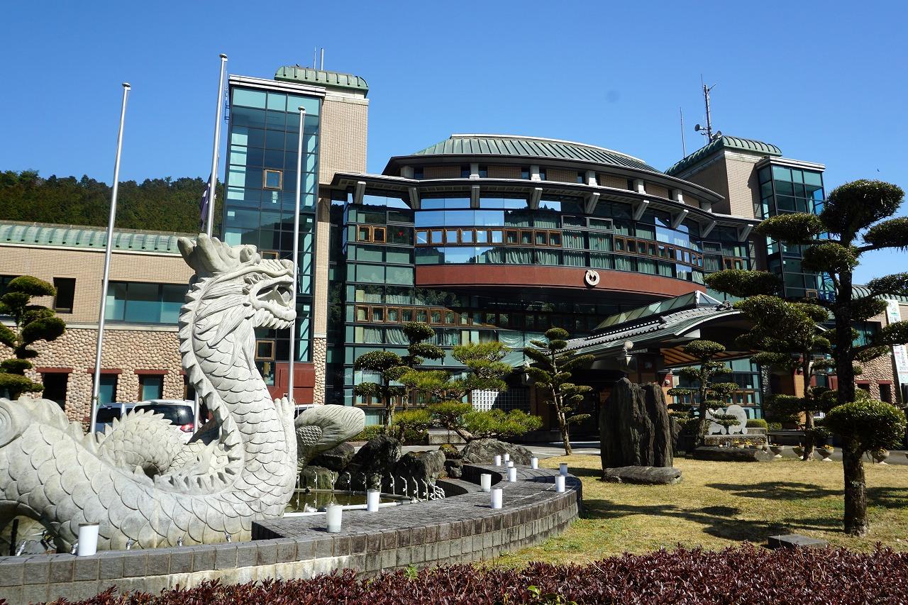 龍神村、龍に出会い、龍と遊ぶ旅