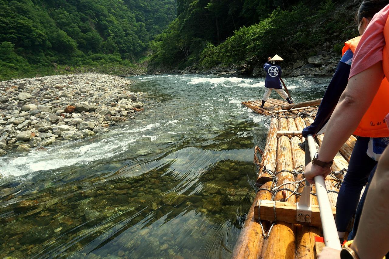 北山、唯一の村で唯一を楽しむ旅